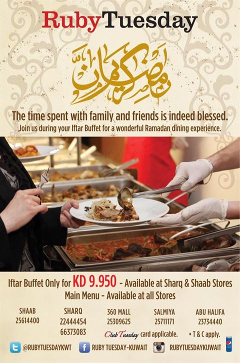 Ruby Tuesday Ramadan 2016 Iftar Offer