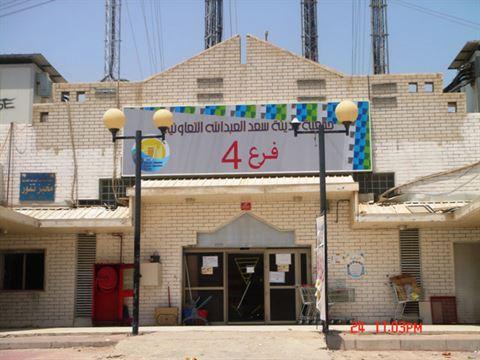 Photo 21424 on date 3 May 2016 - Saad Al-Abdullah City Co-Operative Society