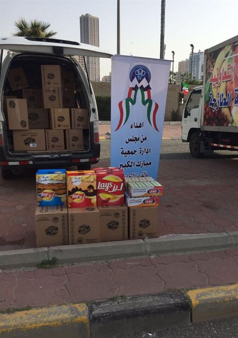الصورة 21436 بتاريخ 3 مايو 2016 - جمعية مبارك الكبير التعاونية (قطعة 1، شارع 6) - الكويت