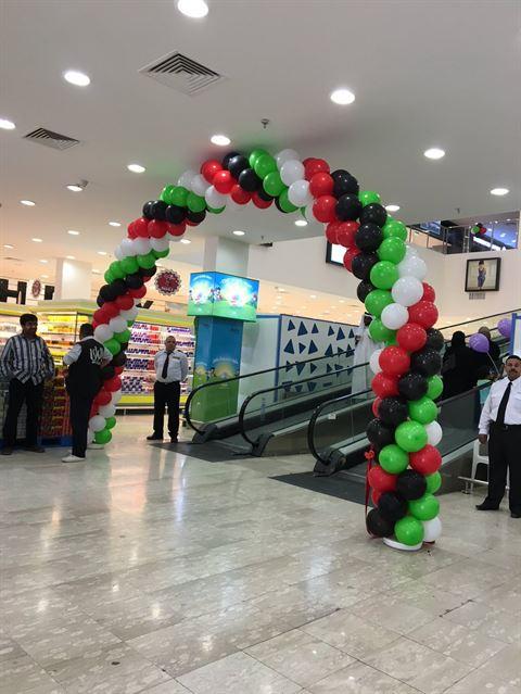 الصورة 21437 بتاريخ 3 مايو 2016 - جمعية مبارك الكبير التعاونية (قطعة 1، شارع 6) - الكويت