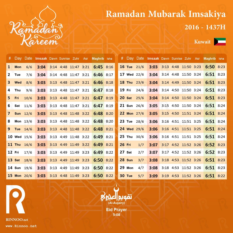 Must see 2018 Kuwait Eid Al-Fitr Greeting - 25152_Emsakiya-Monthly-Kuwait-En_-_WrQu80_RT1600x1024-_OS1500x1500-_RD1500x1500-  Trends_288583 .jpg