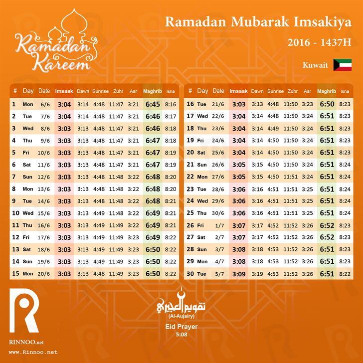 Kuwait Ramadan 2016 Imsakiya