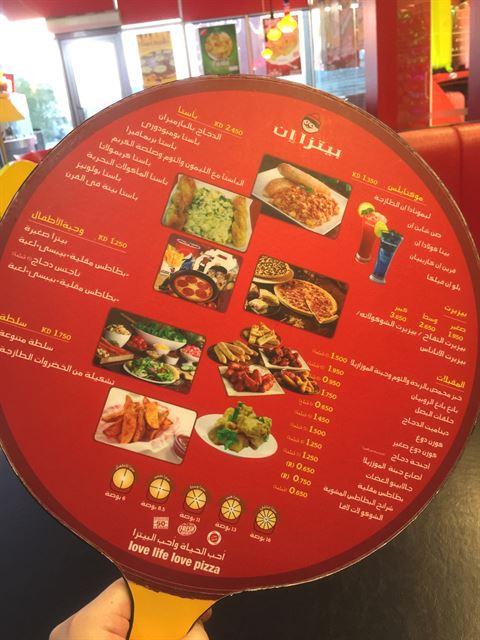 Lunch at Pizza Inn True Value Branch
