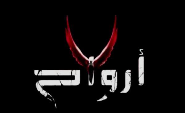 المسلسلات المصرية في رمضان 2016