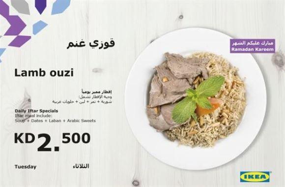 وجبات إفطار ايكيا لـ رمضان 2016