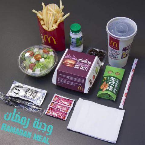 McDonald's Ramadan 2016 Iftar Meal
