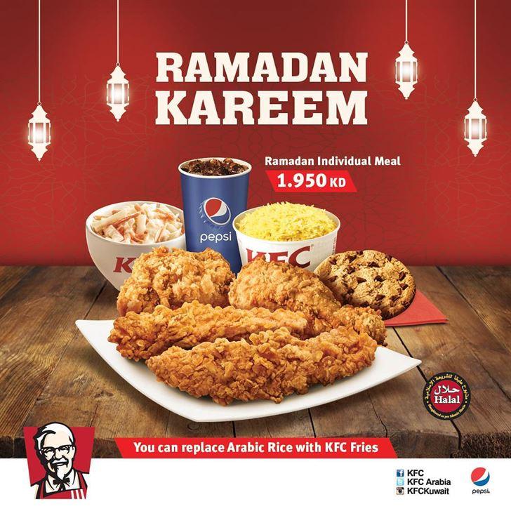 KFC Ramadan 2016 Offers