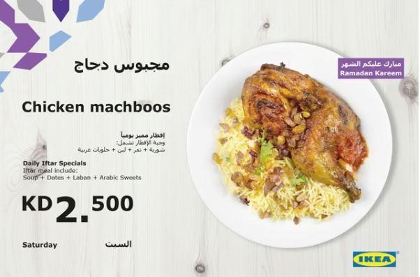 Ikea Ramadan 2016 Iftar Meals