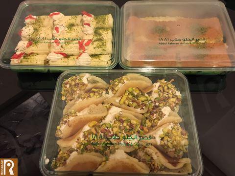Oriental Sweets from Abdul Rahman Hallab