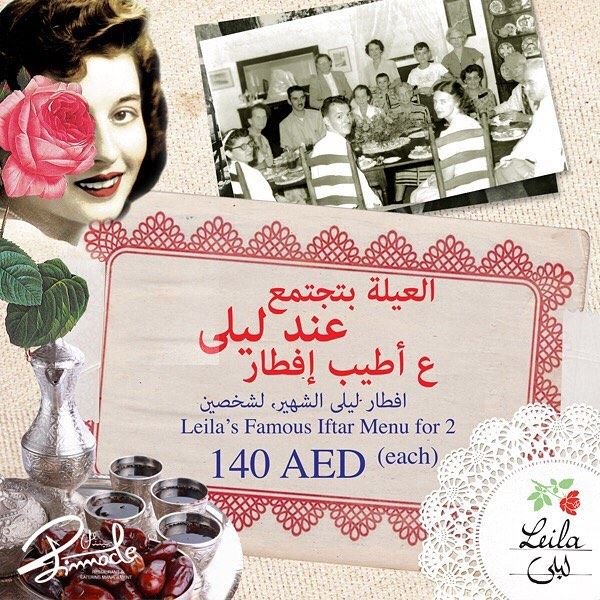 Leila Restaurant Ramadan 2016 Offer