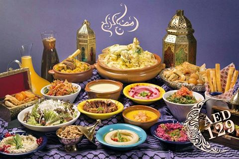 Azkadenya Restaurant Ramadan 2016 Offer