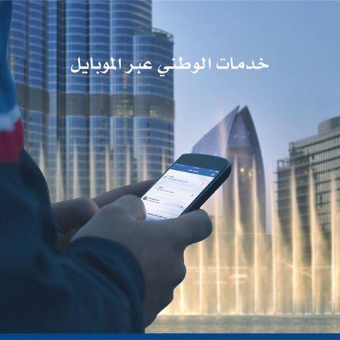 الصورة 25990 بتاريخ 25 يونيو / حزيران 2016 - بنك الكويت الوطني - فرع المطار (السوق) - الكويت