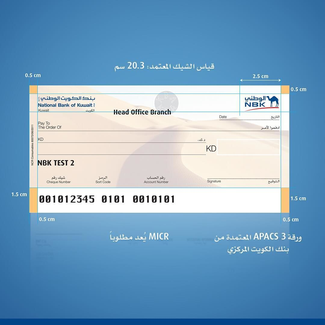 Photos of National Bank of Kuwait (NBK) Salmiya (Salem