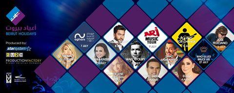 جدول حفلات أعياد بيروت لصيف 2016