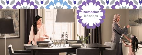 IKEA Ramadan 2016 Working Hours