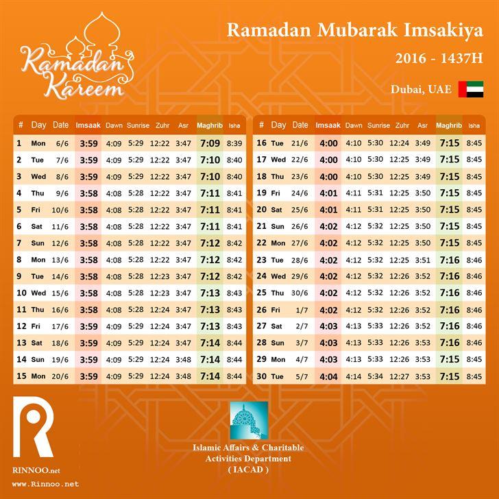 Ramadan 2016 Imsakiya - Dubai, UAE