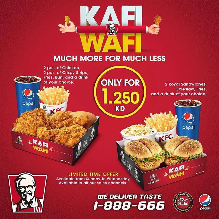 KFC Kafi Wafi Meals offer