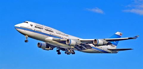 Brief History of Kuwait Airways