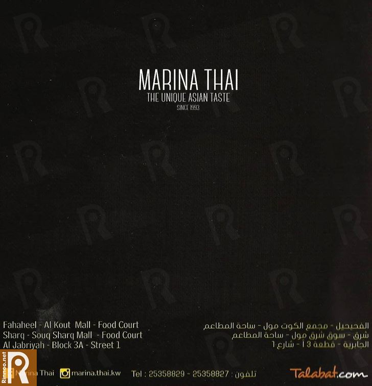 Marina Thai Asian Restaurant Menu