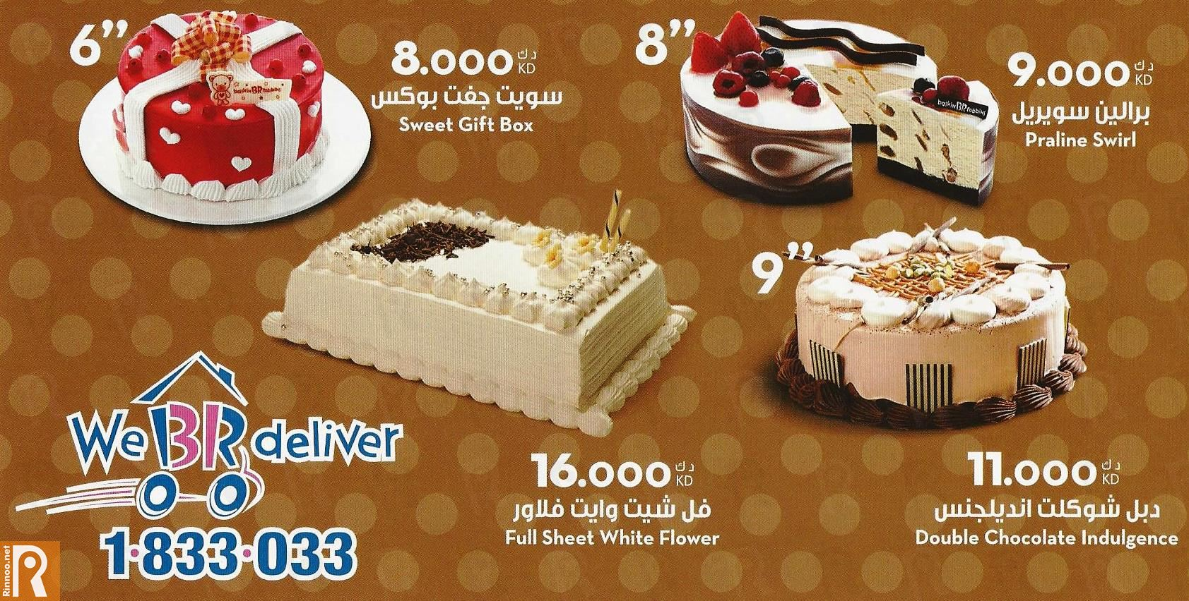 Baskin Robbins Delivery Menu