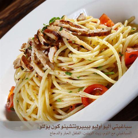 Photo 26288 on date 27 July 2016 - Margherita pizzeria del quartiere 1959 Restaurant