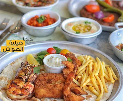 الصورة 26409 بتاريخ 30 يوليو / تموز 2016 - كافيه بزة - فرع بنيد القار (شارع الخليج) - الكويت