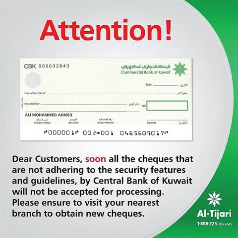 الصورة 26980 بتاريخ 15 أغسطس 2016 - البنك التجاري الكويتي - فرع الصليبيخات - الكويت