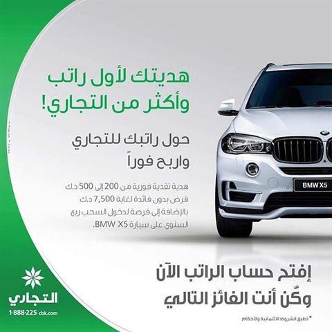 الصورة 26981 بتاريخ 15 أغسطس 2016 - البنك التجاري الكويتي - فرع الصليبيخات - الكويت