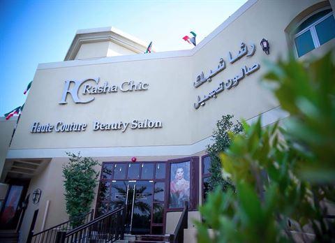 Photo 26729 on date 2 August 2016 - Rasha Chic Beauty Salon & Fashion Co