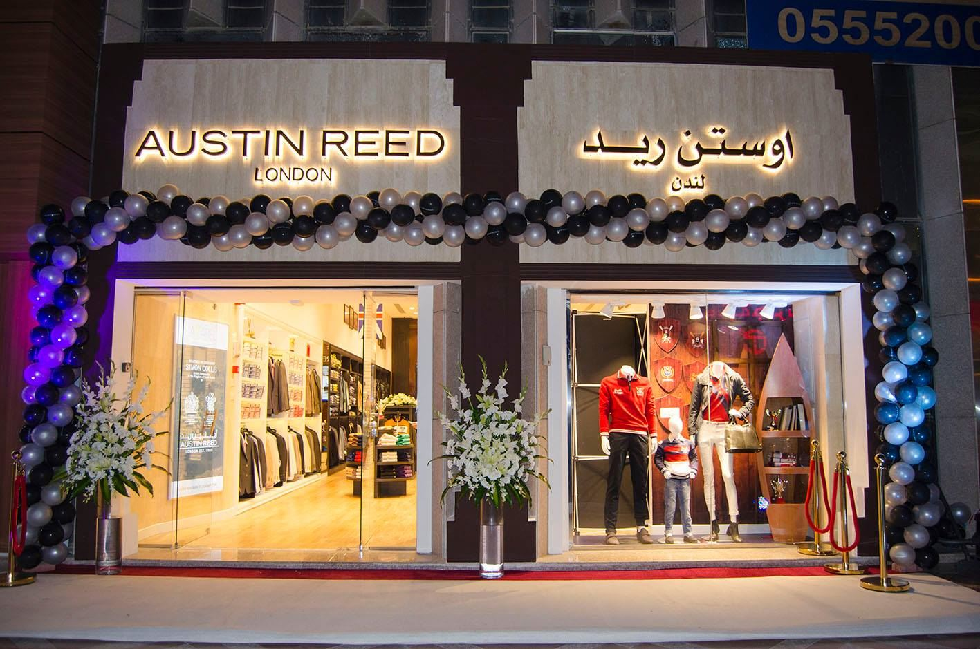 Photos Of Austin Reed London Salmiya Marina Mall Branch Page 2 Rinnoo Net Website