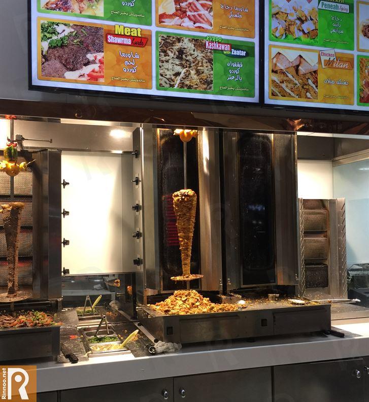 شاورما دجاج مميز من مطعم كوردو