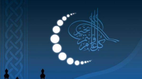 Adha Eid 2016 Holiday 9 days in Kuwait