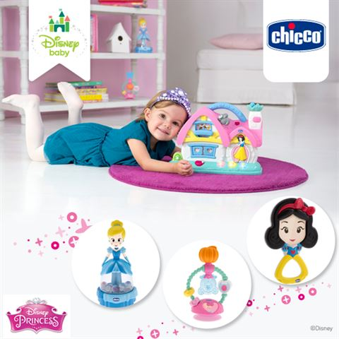 Photo 27813 on date 7 September 2016 - Chicco