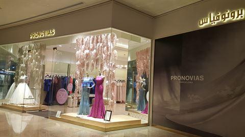 Photo 31246 on date 13 January 2017 - Pronovias - Zahra (360 Mall) Branch - Kuwait