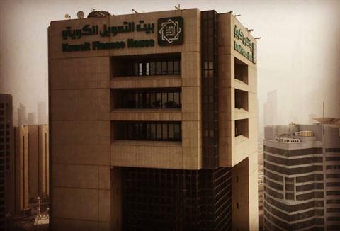 الصورة 31901 بتاريخ 19 يناير / كانون الثاني 2017 - بيت التمويل الكويتي (بيتك) - فرع المطار (الدولي) - الكويت