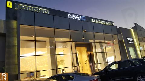 Our Visit to Al Zayani Cars Showroom