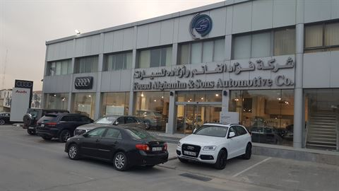 شركة فؤاد الغانم وأولاده للسيارات - اودي الكويت