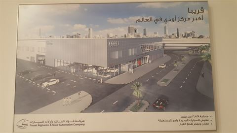The Biggest Audi Centre in the World Opening in Kuwait!