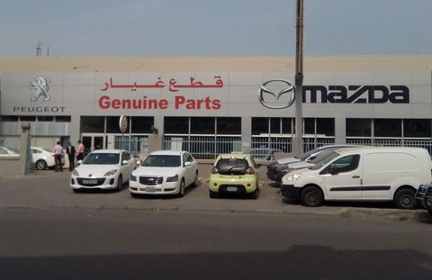 Photo 32803 on date 29 March 2015 - Mazda Service Center & Spare Parts - Shweikh - Kuwait