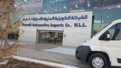 الصورة 32812 بتاريخ 16 يناير / كانون الثاني 2017 - الشركة الكويتية لاستيراد السيارات
