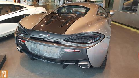 McLaren 570S - Rear