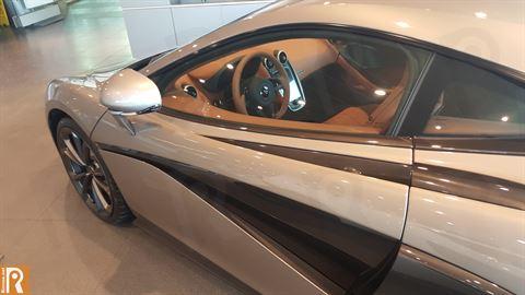 McLaren 570S - Side