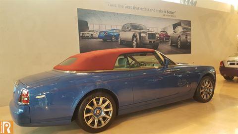 Rolls-Royce Phantom Drophead Coupe - Side