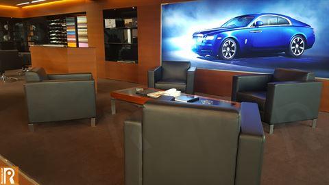 Rolls-Royce Lounge