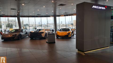 Ali Alghanim & Sons Cars Showroom - McLaren Cars