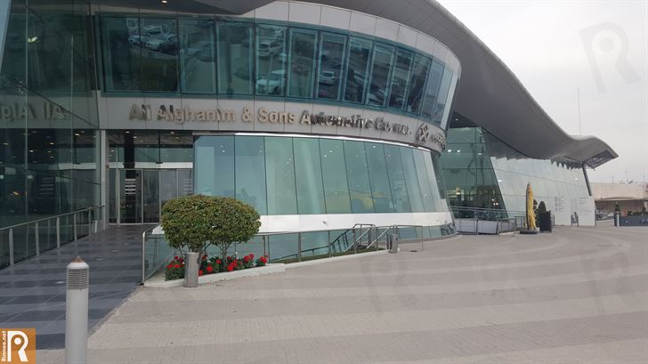 Ali Alghanim & Sons Cars Showroom