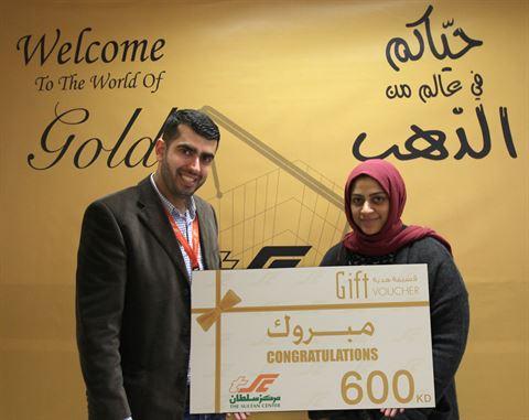 مركز سلطان يعلن أسماء الفائزين في السحب الأول لبرنامج بطاقات المكافآت الذهبية