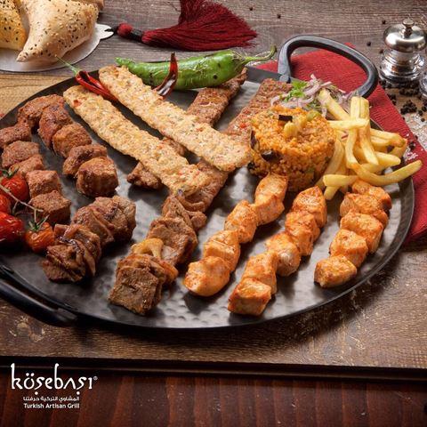 Photo 30768 on date 8 January 2017 - Kosebasi Restaurant