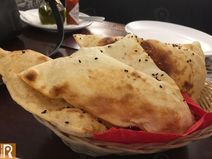 Kosebasi Bread