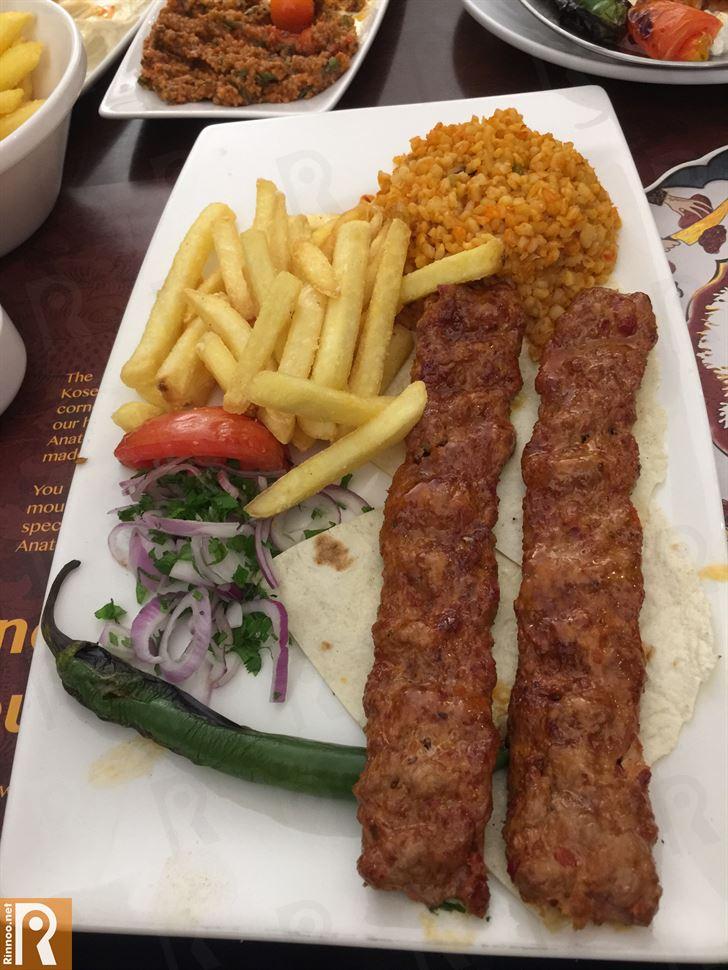 Kosebasi Kebab